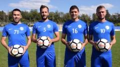 Звездите на Арда с послание към младите българи: Спортувайте и мечтайте!