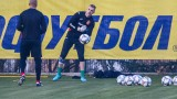 Пламен Илиев поднови тренировки с националния отбор