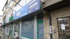 Отново опитаха да счупят прозорците на офиса на ГЕРБ в Благоевград