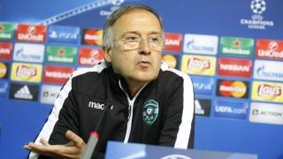 Дерменджиев: За нас е чест да играем с тези отбори