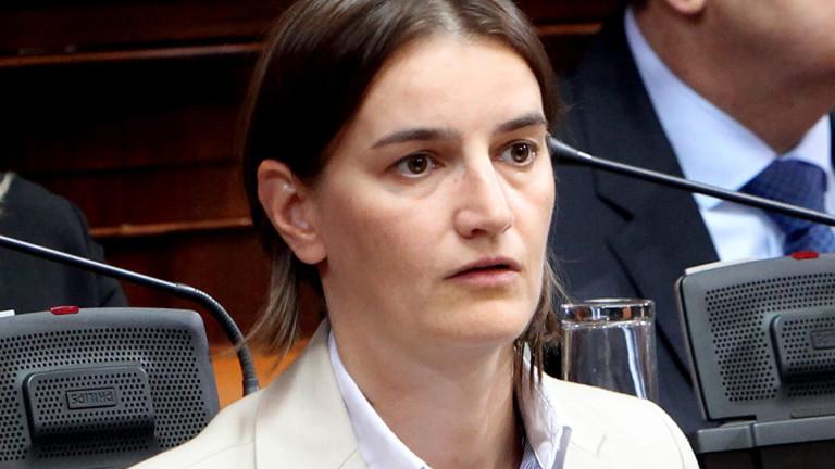 Премиерът на Сърбия Ана Бърнабич заяви, че може да подаде