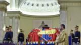 Допълнителни влакове в Румъния за погребението на краля