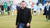 Людмил Киров: Можехме да вземем три точки, но и да загубим