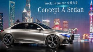 Mercedes показа новия си най-малък седан в Шанхай (ВИДЕО)