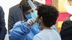 От понеделник Италия облекчава COVID мерките