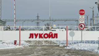 Лукойл планира ново производство за €1 милиард в рафинерията в Бургас