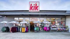 Германският дискаунт гигант KiK отваря първия си магазин в България