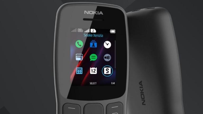 Компанията HMD Global, която произвежда марката Nokia, изненадва своите потребители