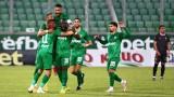 Резерви и юноши подсилват Лудогорец за последните два мача от efbet Лига