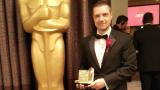 """Българският """"Оскар"""" (СНИМКИ+ВИДЕО)"""
