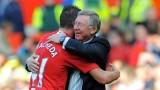 Левски започна преговори с бившия нападател на Манчестър Юнайтед Федерико Македа!