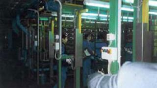 """Американ стандарт"" продава завода си в Севлиево"