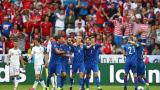 Време е за 1/8-финалите на Евро 2016, вижте програмата за днес!