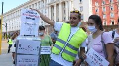Въпреки помощта от държавата, туроператорите излизат на протест