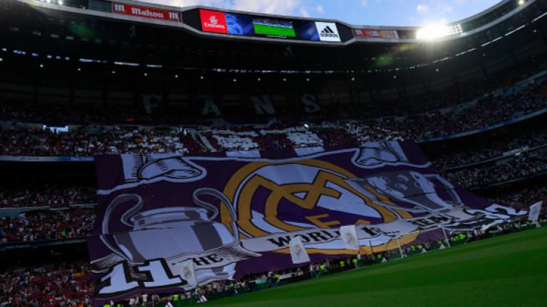 Реал Мадрид14 февруари 21:45 Пари Сен Жермен Състав Кейлор Навас