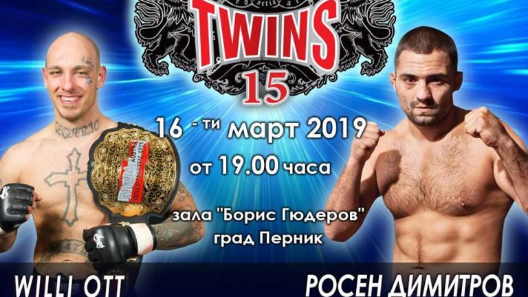 Ясен е съперникът на Росен Димитров на TWINS MMA 15