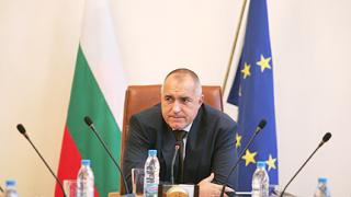 """По 200 лв. от министър за децата в домове """"събра"""" Борисов"""