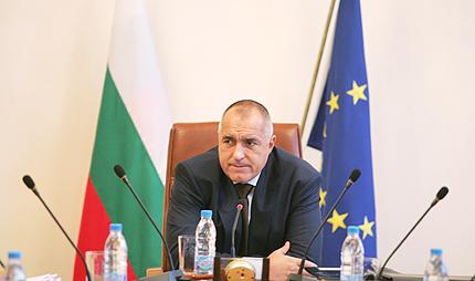 Борисов: Няма да се дам на една шайка разбойници
