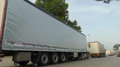 Превозвачи се заканват да блокират София на 16 и 17 май