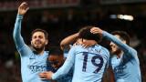 """Манчестър Сити победи Манчестър Юнайтед с 2:0 на """"Олд Трафорд"""""""