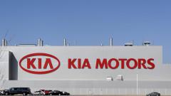 Kia затваря заводи в Южна Корея заради слабия износ