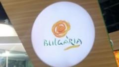 Отпускат близо 2 млн. лева за туристическа реклама на България