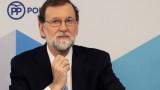 Рахой подаде оставка като лидер на Народната партия