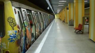 Стачка на работещите в метрото в Букурещ, недоволни от $1785 средна заплата