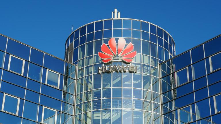 Huawei строи завод във Франция, въпреки ограниченията
