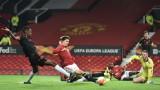 Манчестър Юнайтед спести сили и продължи напред в Лига Европа