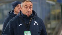Станимир Стоилов обяви, че е наложил глоби в Левски