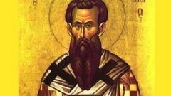 Днес празнуваме Васильовден