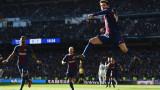 Барселона победи Реал (Мадрид)