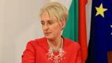 Британският посланик: Очакваме разследването на УЕФА