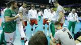 България стартира квалификациите за Евроволей 2021 на 7 януари