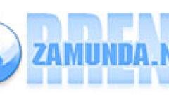 Пуснаха торент тракера Zamunda.net