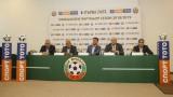 Шеф в БФС разкри промените в Първа лига за новото първенство