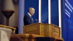 Путин съзря изчерпване на съществуващия модел на капитализма