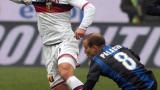 Рома с двоен трансферен удар