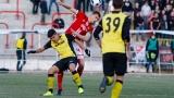 ЦСКА излиза за победа срещу Ботев, надявайки се на крах в Разград
