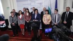 Нинова установи провала на ГЕРБ при ромската интеграция