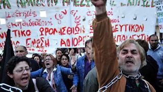 Какво я чака Гърция през 2016 година?