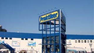 """Магазините """"Направи си сам"""" все по-популярни в Румъния"""