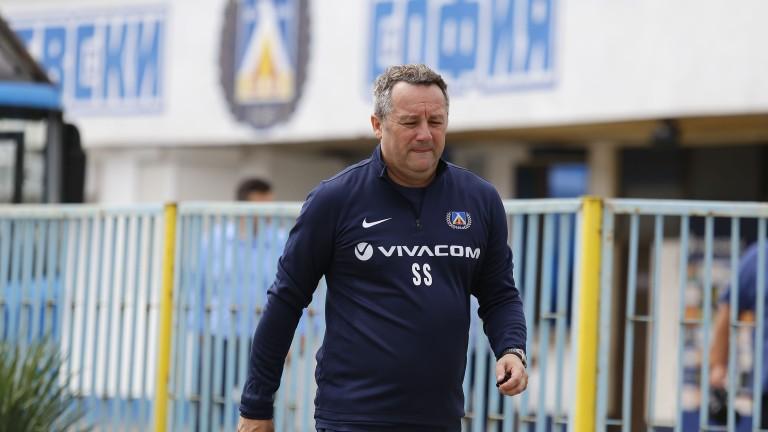 Стоянович и Букарев на среща с феновете на Левски