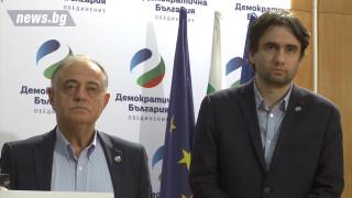 """""""Демократична България"""" предлага свои експерти на държавата за машинно и е-гласуване"""