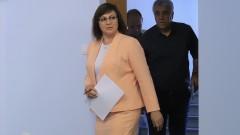 БСП иска извънредно заседание на парламента