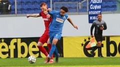 Левски - Царско село 0:1, фамозен гол на Андерсон