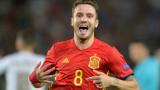 Испания подчини Италия и ще срещне Германия на финала на Евро 2017