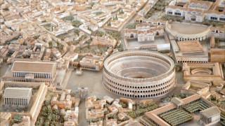 Да съградиш Древен Рим за 35 години