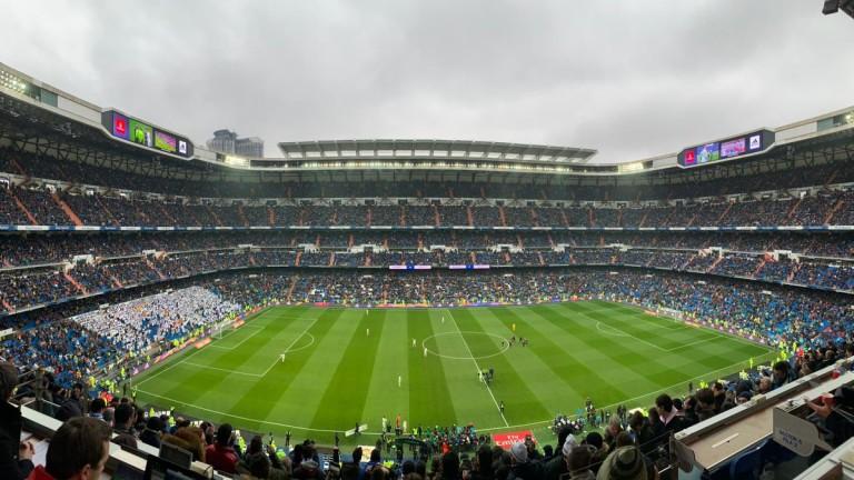 """Реал (Мадрид) отваря 30% от капацитета на """"Бернабеу"""" през октомври"""